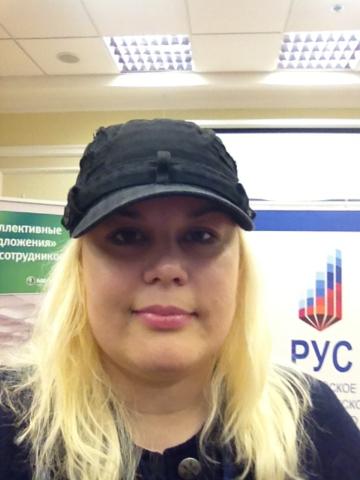 2013 г., Светлана Мурси-Гудёж на съемках конференции в Российском Управленческом сообществе