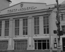 Театр Модерн готовится к новому сезону