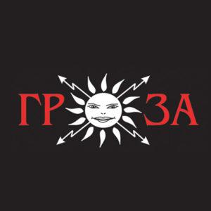 Рок-группа ГРОЗА