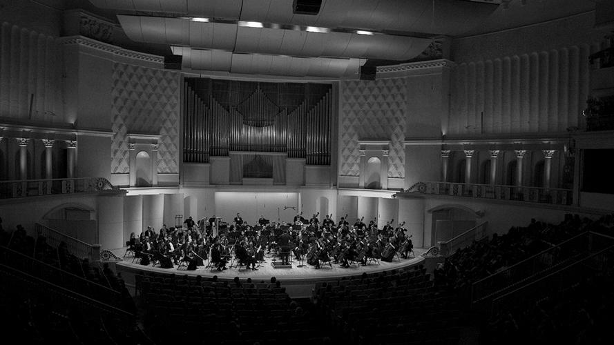 МГАСО под управлением Павла Когана в концертном зале им. П.И.Чайковского. фото - Светлана Мурси-Гудёж